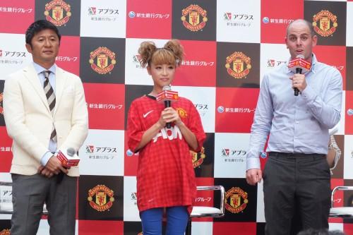 香川真司の応援イベントが都内で開催…マンU広報「多くのゴールに期待」