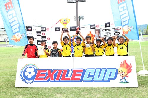 圧倒的な強さでCRF.ジュニアがEXILE CUP中国・四国大会を制覇