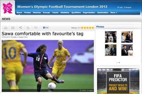 FIFAが澤にインタビュー「状態はどんどん良くなっている」/ロンドン五輪