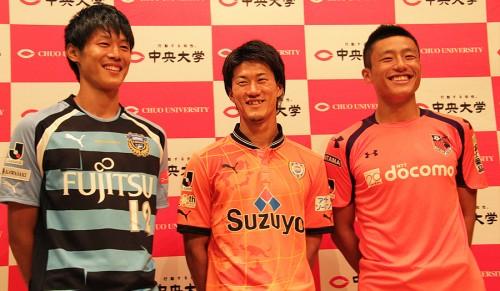 中央大の六平ら3選手がJ入団内定記者会見「2年以内に日本代表入りを」