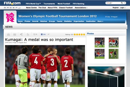 """FIFAが熊谷の""""決意""""を伝える「今後の目標は2015年のW杯でのタイトル防衛」"""