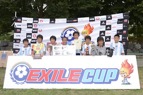 EXILE CUP北信越大会は加茂フットボールクラブジュニアが初制覇