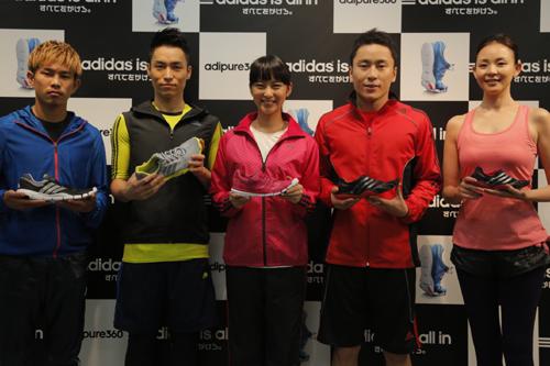 アディダスのトレーニングイベントに槙野、武井咲、EXILEのTETSUYAらが登場