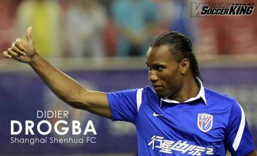 【インタビュー】ドログバ「上海行きはチャンピオンズリーグで優勝するずっと前から決めていた」