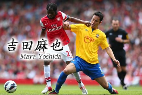 吉田麻也、失意のデビュー戦で光った希望と突きつけられた課題