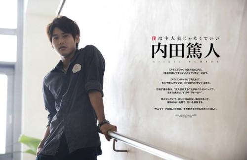 【インタビュー】内田篤人「僕は主人公じゃなくていい」
