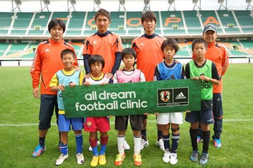 名波浩氏、木村和司氏が静岡の子どもたちを指導「香川や清武のように」