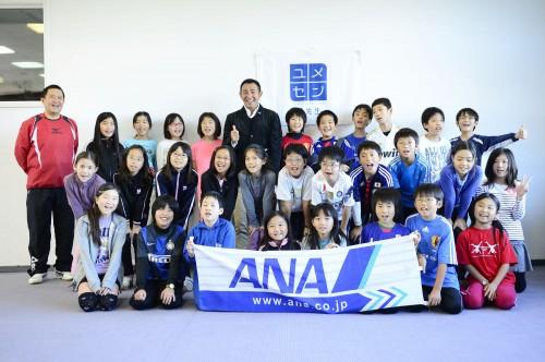 ドイツ、デュッセルドルフで「夢の教室」が開催、元日本代表の長谷川氏と安永氏が登壇