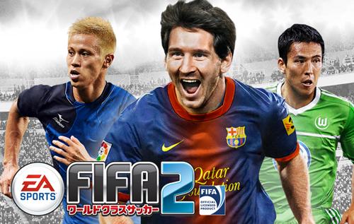 登録者250万人突破の「FIFA ワールドクラスサッカー」が12月に大型アップデートへ