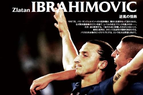 イブラヒモヴィッチ「俺が成功できたのは人一倍の厳しさを備えているから」