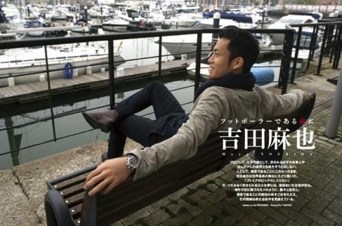 【インタビュー】吉田麻也「フットボーラーである前に」