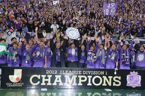 2013年ACLの組み合わせが決定…広島は昨季ベスト4のブニョドコルと同組