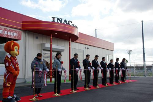 INAC神戸の新クラブハウスが神戸レディースフットボールセンター内に完成