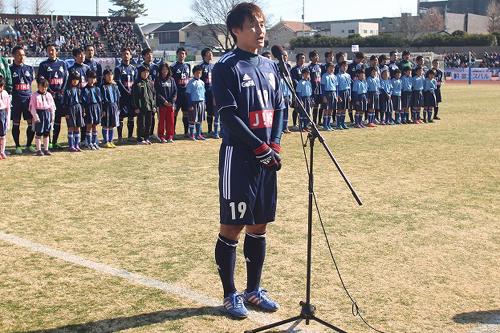 松田さん追悼試合出場の安永聡太郎「改めて直樹の偉大さを知った」