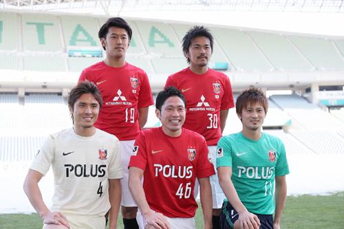 浦和が今季の背番号と新ユニフォームを発表…槙野は5番、関口が11番に