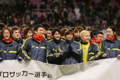東日本復興支援オークション第2弾スタート…内田サイン入りユニフォームなどが出品