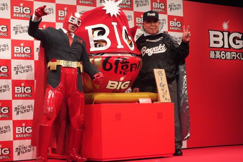 BIGに新たに6等が誕生…記者会見にBIGマンとボヤいてばっかりマンが登場