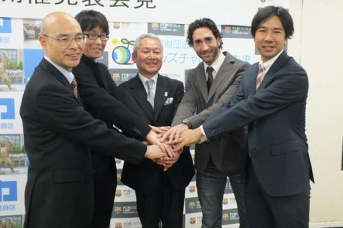 都内で初のバルサキャンプが開催へ…葛飾区出身の高橋氏も協力