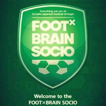 FOOT BRAIN SOCIO