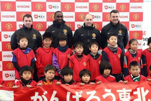 カゴメ株式会社とマンUが被災地でサッカースクールを開催