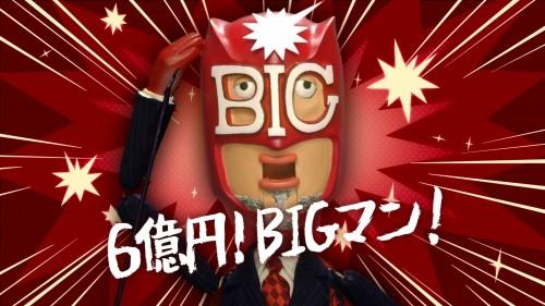 BIGの魅力を伝える『BIGマンvs怪人たち』シリーズが人形劇で展開