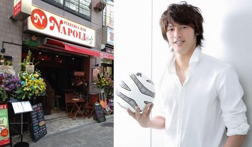 元日本代表の巻がピザ店とコラボ…売り上げの一部は寄付へ