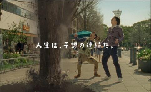 toto新CMが6日から放映開始…小島氏、名良橋氏ら元Jリーガーも出演