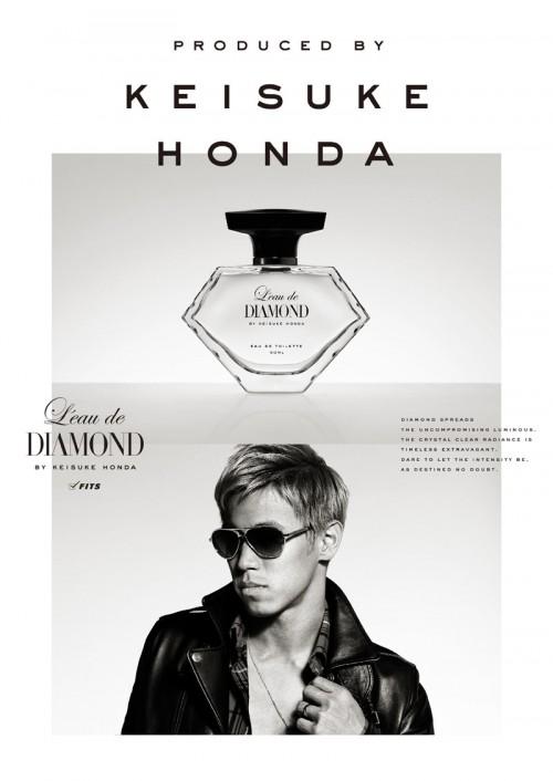 日本代表MF本田圭佑が香水を初プロデュース「自分の好きな匂い」