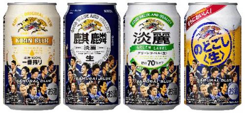 キリンビールが「サッカー日本代表応援ビール」を発売