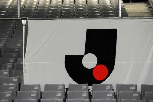 5月15日が「Jリーグの日」に…20周年迎え開幕日を記念日登録