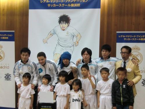 レアルのスクール横浜校の開校式に湘南乃風HAN-KUNが特別ゲストとして登場!