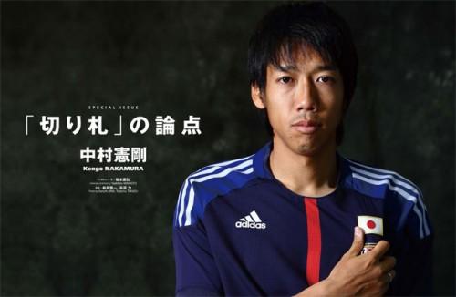 中村憲剛がそのスタイルのルーツを語る「中学1年生の時に一度サッカーを辞めた」