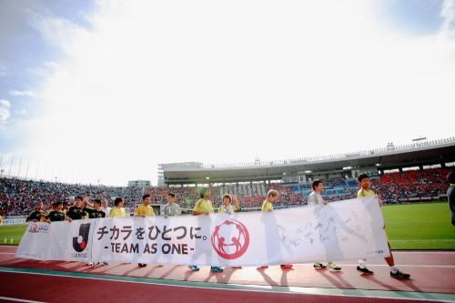 東日本大震災復興支援スペシャルマッチの募金額、約286万円に