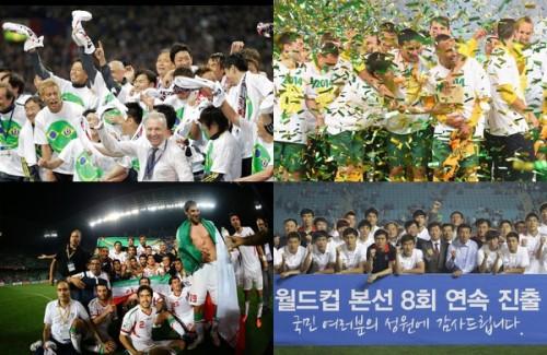 W杯出場のアジア4枠決定…日本、豪州、イラン、韓国がブラジルへ