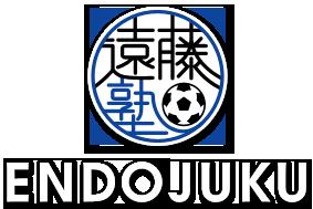 遠藤保仁が自身プロデュースのサッカースクールのイベントに登場