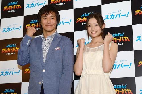 中山が東アジア杯に臨む日本代表に期待「ギラギラする姿を見たい」