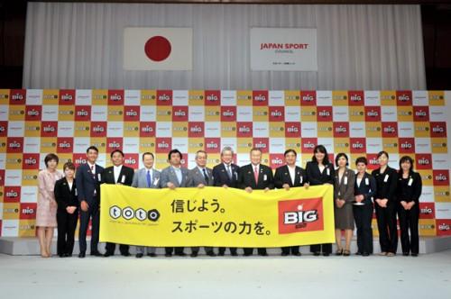 『toto助成金交付式』が開催…G大阪の新スタジアム建設に助成