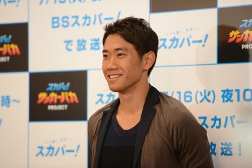 香川がマンU2年目へ決意「チームで絶対的な存在になれるように」