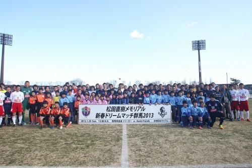 松本、8月に『松田直樹 3rd メモリアルイベント』を開催…ゴンら出場