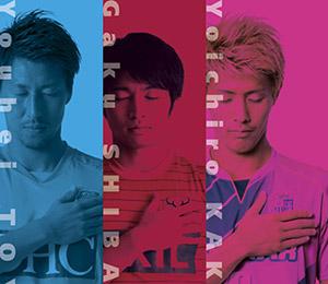 """代表選出""""待望論""""渦巻くC大阪の柿谷、「今の日本代表に自分の色を出している選手はあんまりいない」"""