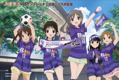 広島がアニメ「たまゆら」とコラボ、C大阪戦でポストカードを先着で配布