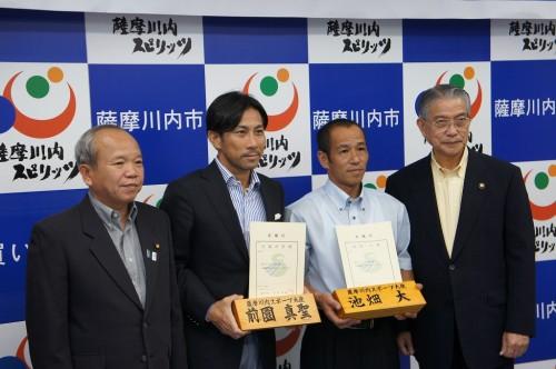 元日本代表MF前園氏、地元・鹿児島県薩摩川内市のスポーツ大使に就任「サッカーで地元の力に」