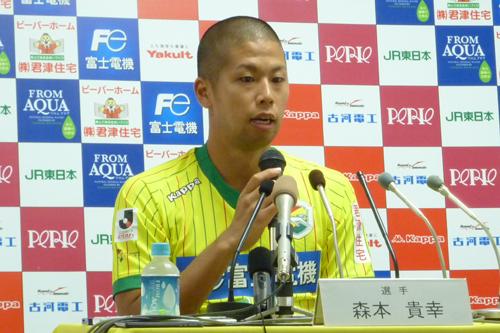 森本貴幸が7年ぶり日本復帰の理由を明かす「来年にW杯がある」