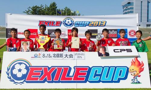 大会初となる福井での開催となったEXILE CUP 2013北信越大会はアンテロープ塩尻ジュニアが初制覇