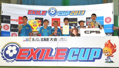 EXILE CUP 2013北海道大会で3度目の出場となるSTS 千歳ペレーダが悲願の初優勝