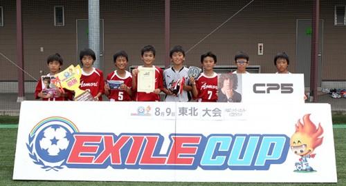被災地チームの健闘が目立ったEXILE CUP 2013東北大会、青森フットボールクラブU-12が優勝