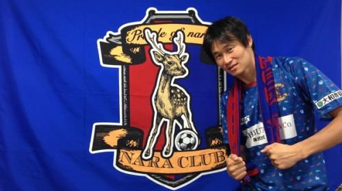 岡山一成、J3目指す奈良クラブに加入「『終の棲家』として集大成を見せたい」