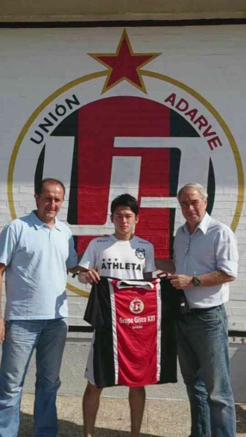 18歳のMF大井翔太がスペインユース1部リーグのクラブに入団