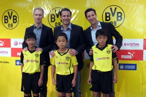 ドルトムントがサッカースクールを東京に開校…ドイツ国外で初
