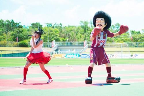FC琉球のオフィシャルマスコット「ぐしけんくん(仮)」が退団